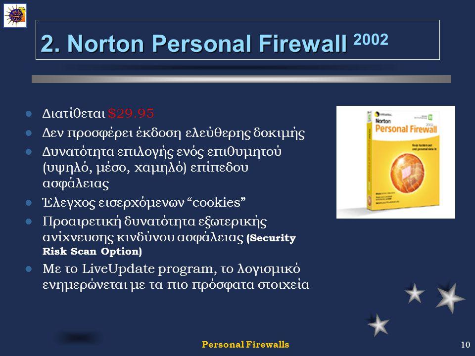 10 2. Norton Personal Firewall 2.