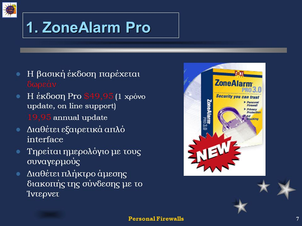 Personal Firewalls7 1. ZoneAlarm Pro H βασική έκδοση παρέχεται δωρεάν Η έκδοση Pro $49,95 (1 χρόνο update, on line support) 19,95 annual update Διαθέτ