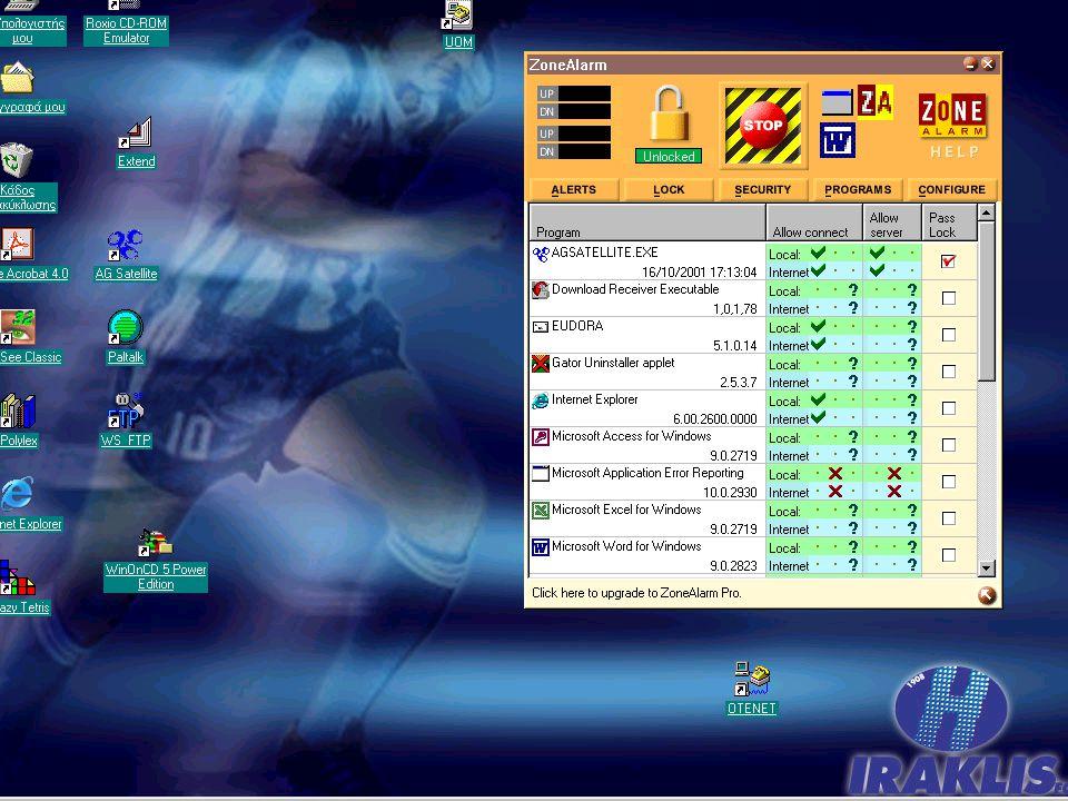 10 2.Norton Personal Firewall 2.
