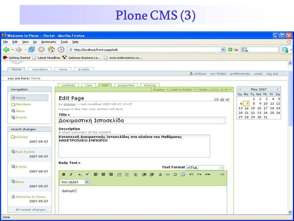 Plone CMS (3)