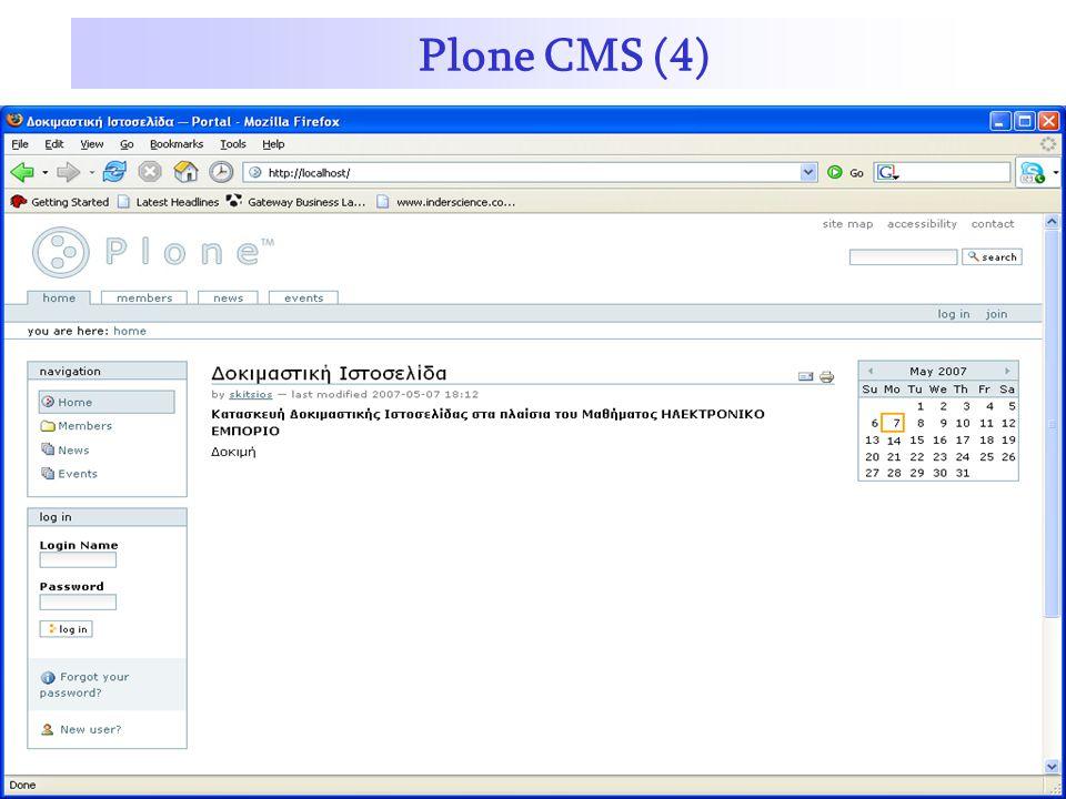 Plone CMS (4)