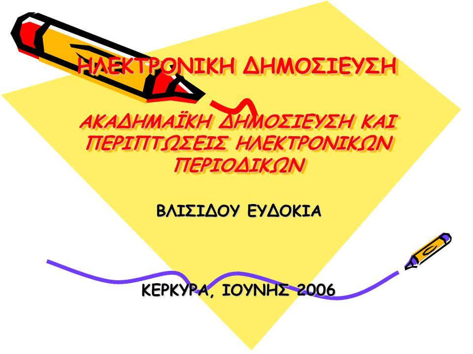 12 JOURNAL OF ELECTRONIC PUBLISHING