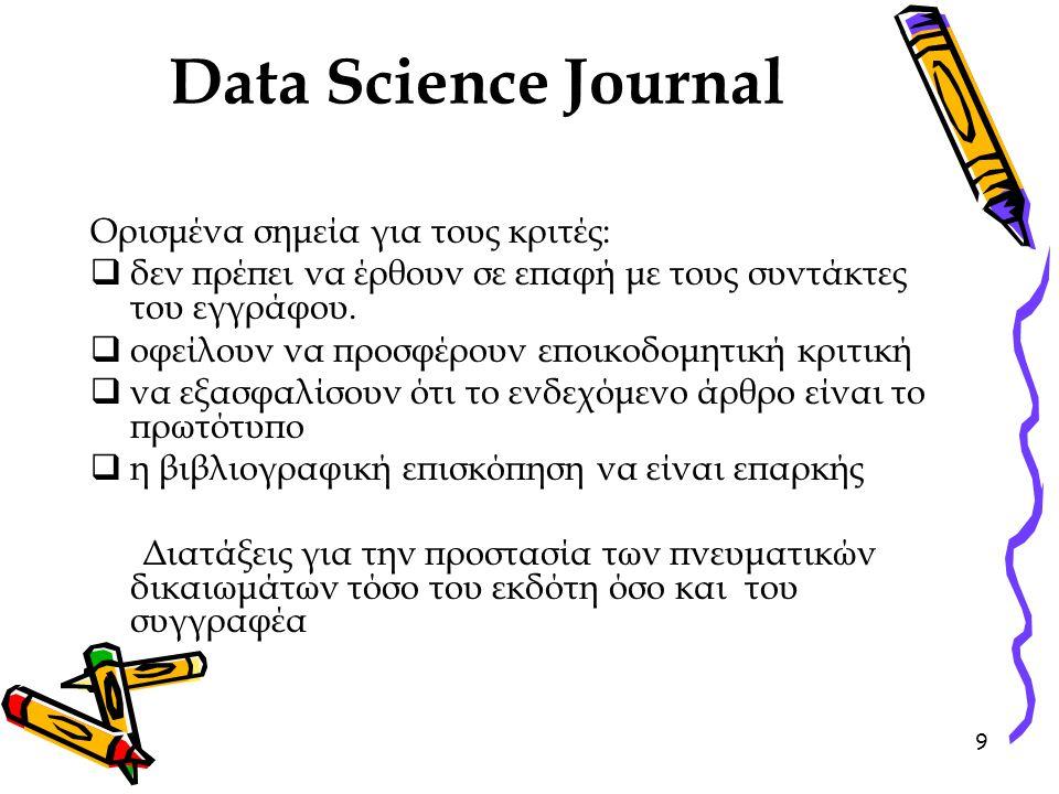 10 Data Science Journal