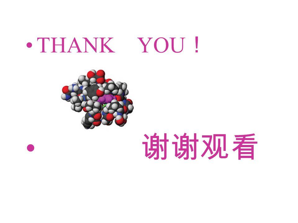 THANK YOU ! 谢谢观看