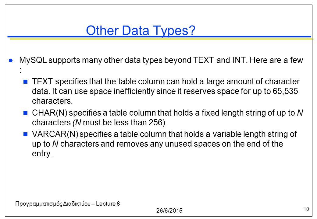 10 26/6/2015 Προγραμματισμός Διαδικτύου – Lecture 8 Other Data Types.