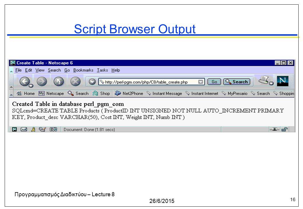 16 26/6/2015 Προγραμματισμός Διαδικτύου – Lecture 8 Script Browser Output