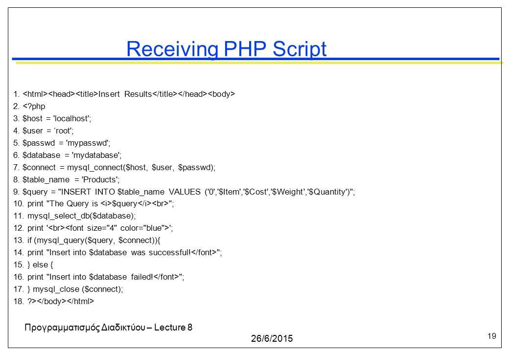 19 26/6/2015 Προγραμματισμός Διαδικτύου – Lecture 8 Receiving PHP Script 1.