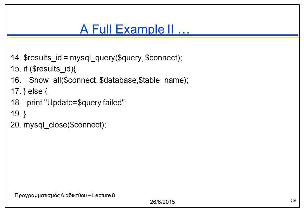 38 26/6/2015 Προγραμματισμός Διαδικτύου – Lecture 8 A Full Example II … 14.