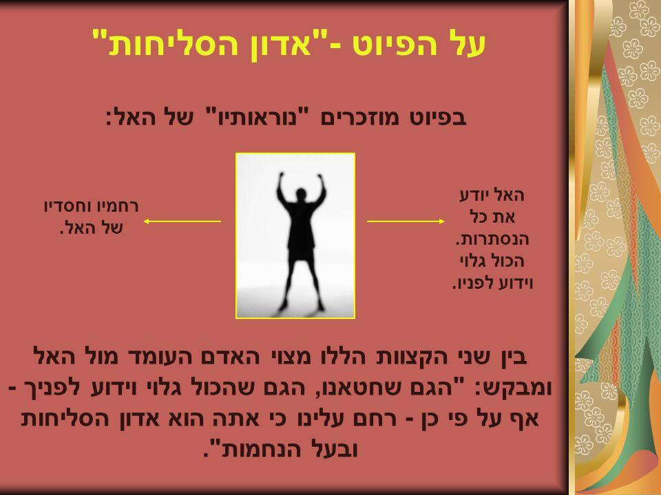 ארץ ישראל: יוסי בן יוסי, יניי, רבי אלעזר הקליר הפייטן הראשון חי ככל הנראה בארץ ישראל במאה ה 6.