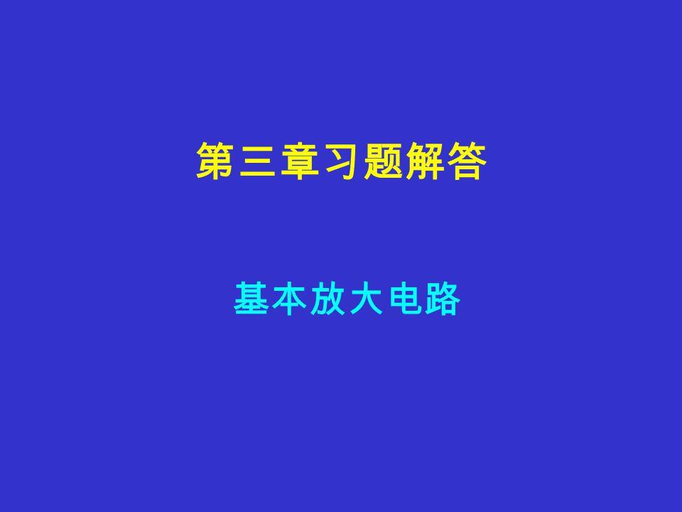 习题 2.5.1