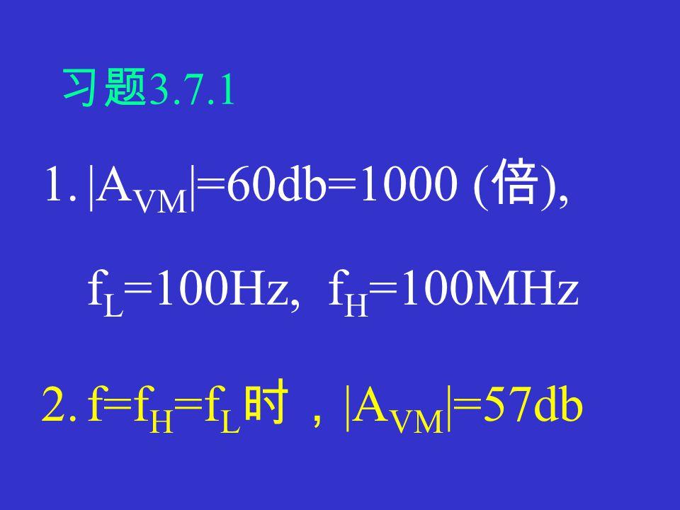 习题 3.6.2 1.I BQ =(12-0.7)/(R b +51×R e )=21.7µA, I CQ =βI BQ =1.086mA , V CEQ =-6.5V, r be =1.5K 2.A V ≈1, R i =R b //(r be +51R e //R L )≈90K, R o =R e //[(R S //R b +r be )/(1+β)]=39Ω 3.V o =[R i /(R i +R o )]×A v × V s ≈200mV