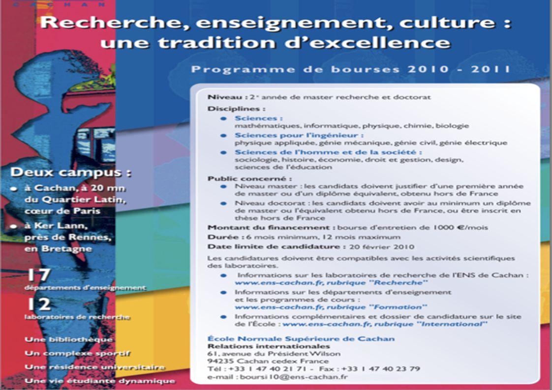 CampusFrance CampusFrance Agence nationale pour la promotion de l'enseignement supérieur français à l'étranger Άλλες Υποτροφίες