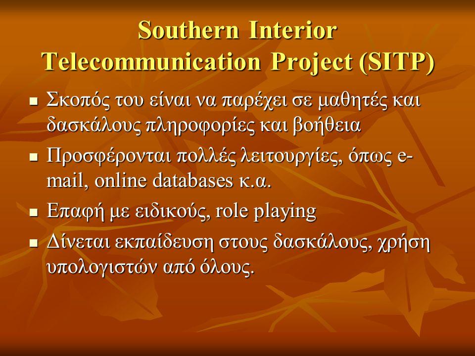 Southern Interior Telecommunication Project (SITP) Σκοπός του είναι να παρέχει σε μαθητές και δασκάλους πληροφορίες και βοήθεια Σκοπός του είναι να πα