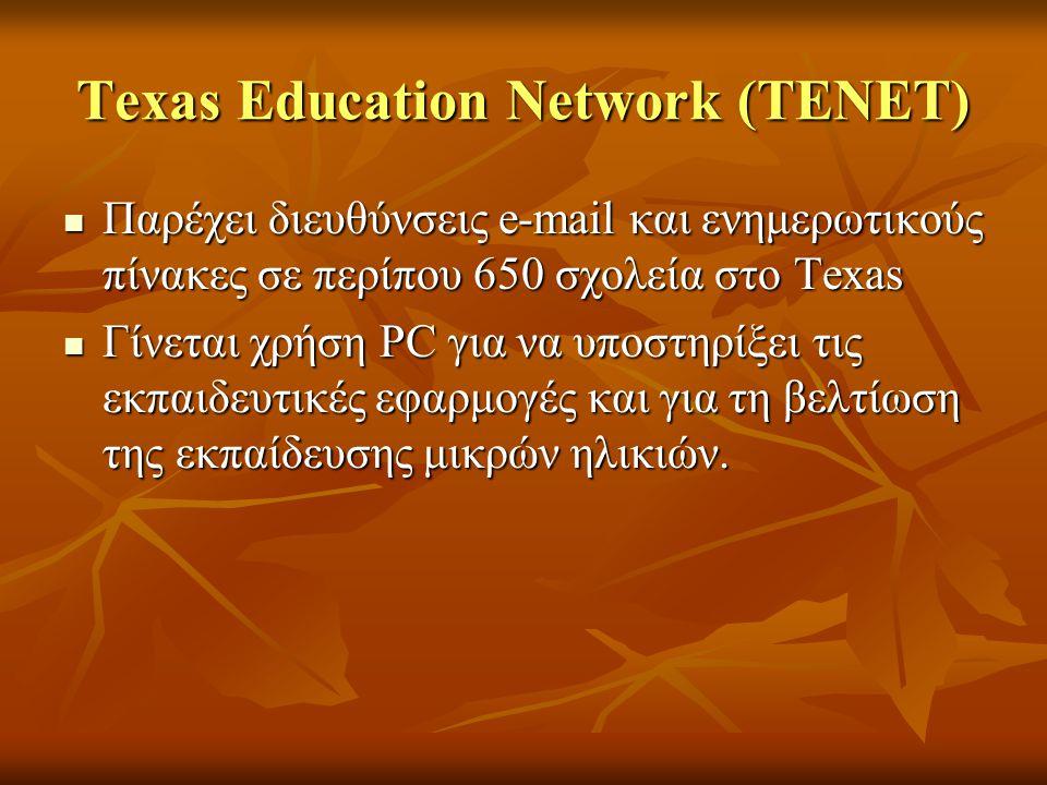 Texas Education Network (TENET) Παρέχει διευθύνσεις e-mail και ενημερωτικούς πίνακες σε περίπου 650 σχολεία στο Texas Παρέχει διευθύνσεις e-mail και ε