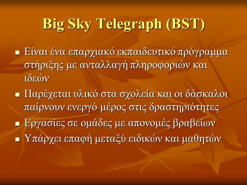 Big Sky Telegraph (BST) Είναι ένα επαρχιακό εκπαιδευτικό πρόγραμμα στήριξης με ανταλλαγή πληροφοριών και ιδεών Είναι ένα επαρχιακό εκπαιδευτικό πρόγρα