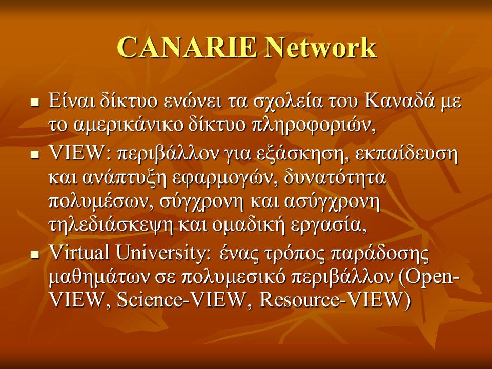 CANARIE Network Είναι δίκτυο ενώνει τα σχολεία του Καναδά με το αμερικάνικο δίκτυο πληροφοριών, Είναι δίκτυο ενώνει τα σχολεία του Καναδά με το αμερικ