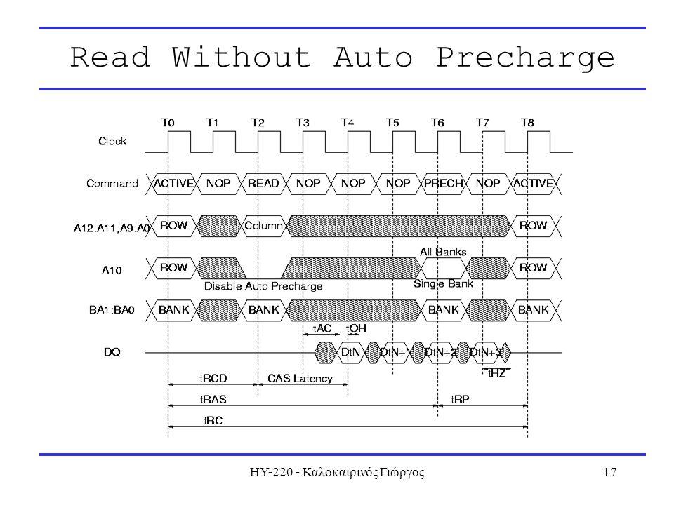 ΗΥ-220 - Καλοκαιρινός Γιώργος17 Read Without Auto Precharge