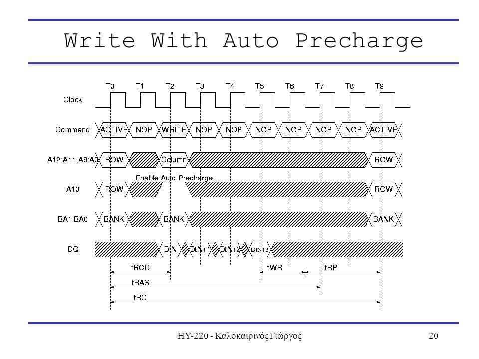 ΗΥ-220 - Καλοκαιρινός Γιώργος20 Write With Auto Precharge