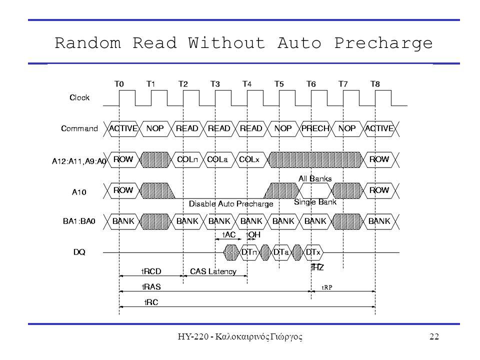 ΗΥ-220 - Καλοκαιρινός Γιώργος22 Random Read Without Auto Precharge