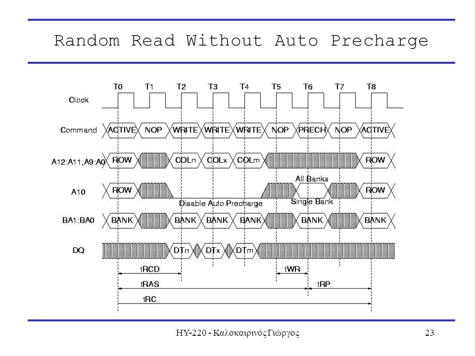 ΗΥ-220 - Καλοκαιρινός Γιώργος23 Random Read Without Auto Precharge