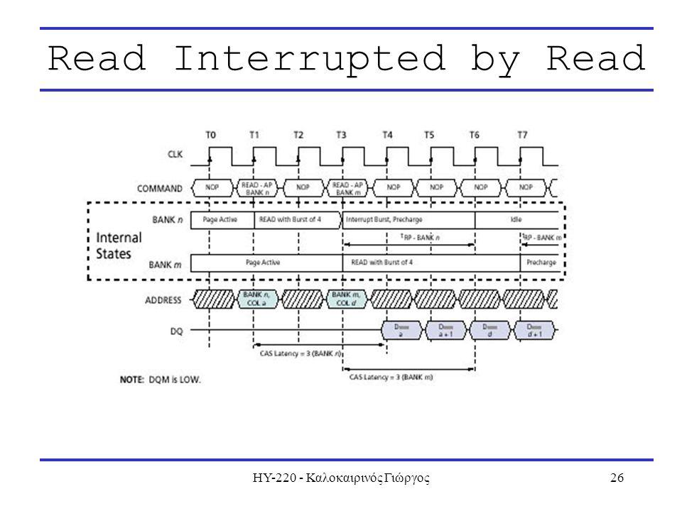 ΗΥ-220 - Καλοκαιρινός Γιώργος26 Read Interrupted by Read