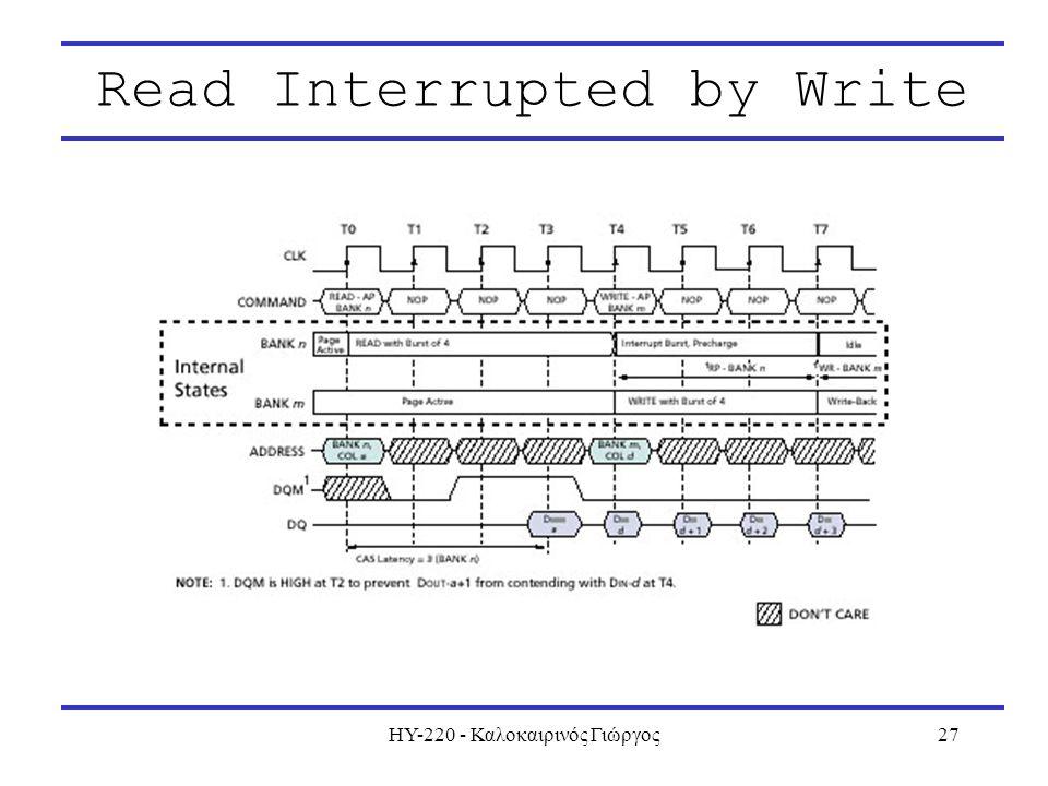 ΗΥ-220 - Καλοκαιρινός Γιώργος27 Read Interrupted by Write