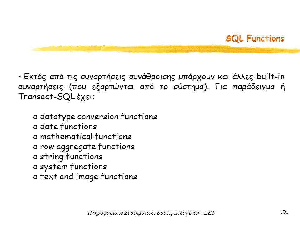 Πληροφοριακά Συστήματα & Βάσεις Δεδομένων - ΔΕΤ 101 SQL Functions Εκτός από τις συναρτήσεις συνάθροισης υπάρχουν και άλλες built-in συναρτήσεις (που εξαρτώνται από το σύστημα).