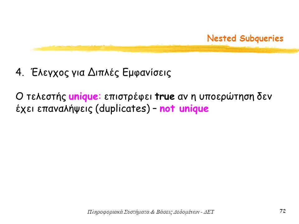 Πληροφοριακά Συστήματα & Βάσεις Δεδομένων - ΔΕΤ 72 Nested Subqueries 4.