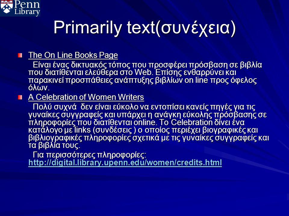 Primarily text(συνέχεια) The On Line Books Page Είναι ένας δικτυακός τόπος που προσφέρει πρόσβαση σε βιβλία που διατίθενται ελεύθερα στο Web. Επίσης ε