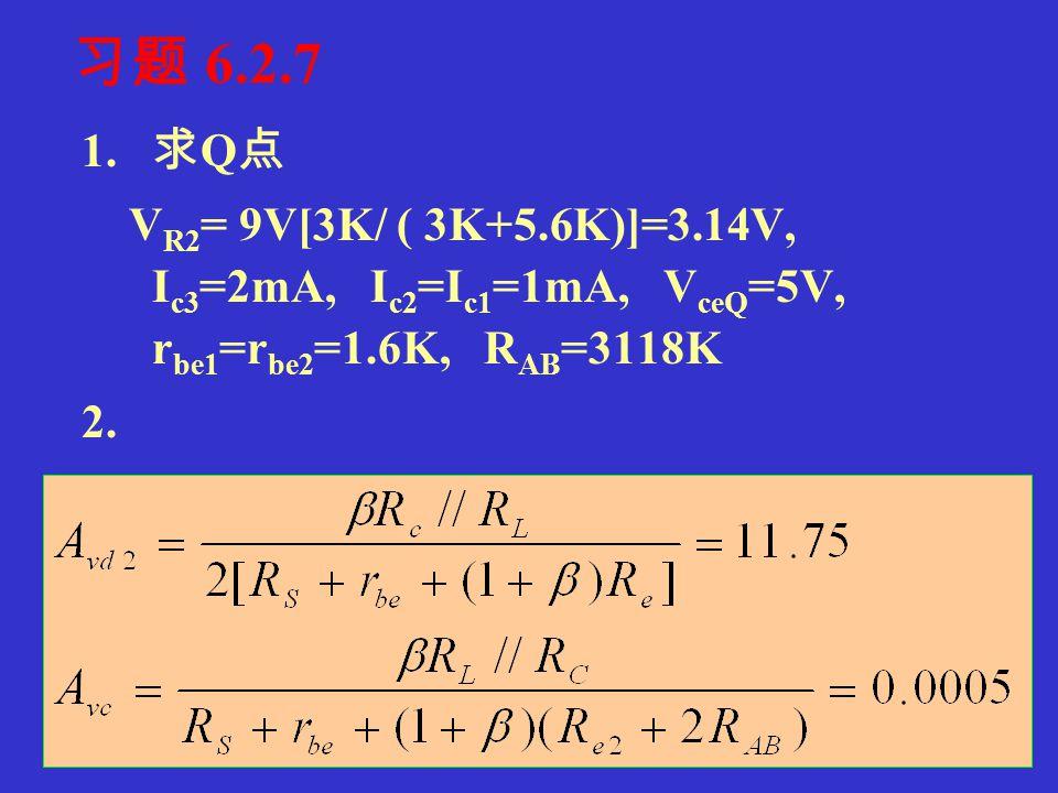 习题 6.2.4 1.R L =∞, v o2 =0.02×A VD /2=430mV R L =5.6K, V o2 ' = 215mV 2.A VD2 =  21.5 3.