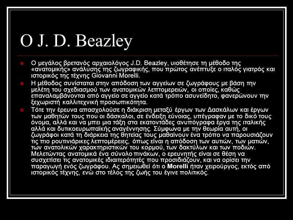 Ο J. D. Beazley Ο μεγάλος βρετανός αρχαιολόγος J.D. Beazley, υιοθέτησε τη μέθοδο της «ανατομικής» ανάλυσης της ζωγραφικής, που πρώτος ανέπτυξε ο ιταλό