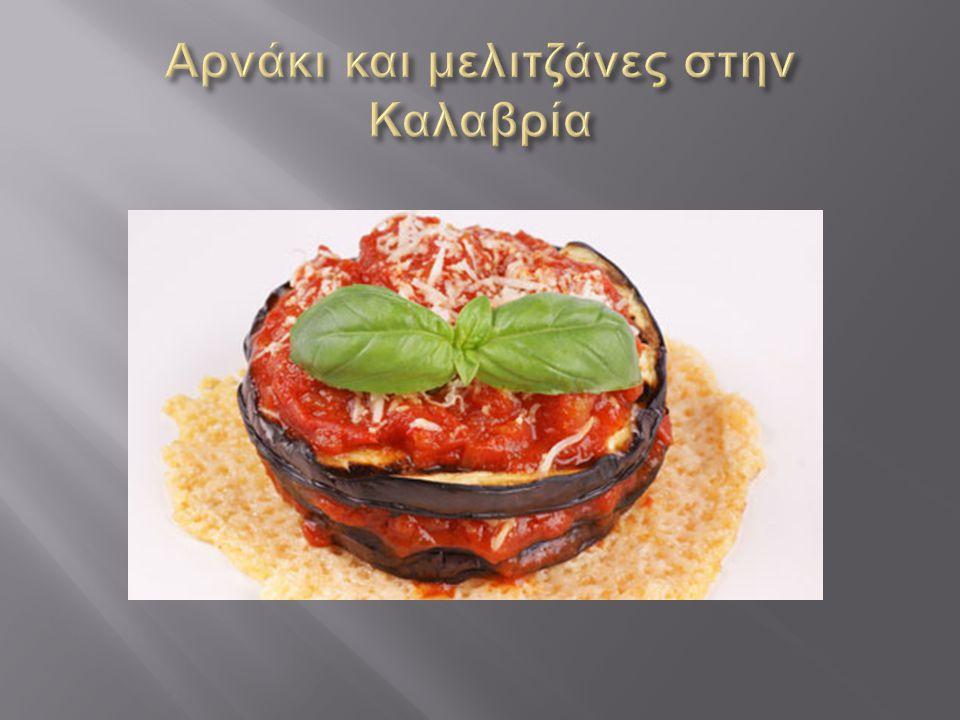 Η φασολάδα στην Ιταλία θεωρείτε κυρίως πιάτο ιδιαίτερα την ημέρα των χριστουγέννων.