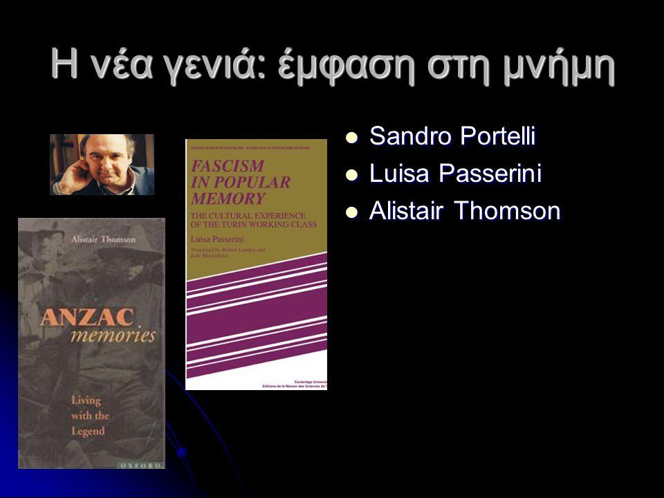 Η νέα γενιά: έμφαση στη μνήμη Sandro Portelli Sandro Portelli Luisa Passerini Luisa Passerini Alistair Thomson Alistair Thomson