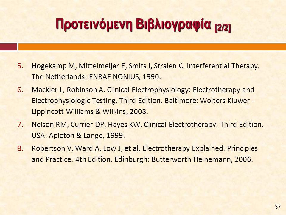 Προτεινόμενη Βιβλιογραφία [2/2] 5.Hogekamp M, Mittelmeijer E, Smits I, Stralen C.