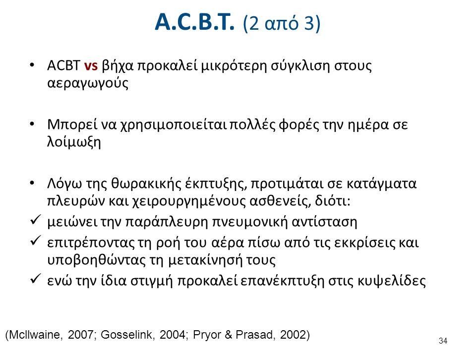A.C.B.T. (2 από 3) ACBT vs βήχα προκαλεί μικρότερη σύγκλιση στους αεραγωγούς Μπορεί να χρησιμοποιείται πολλές φορές την ημέρα σε λοίμωξη Λόγω της θωρα