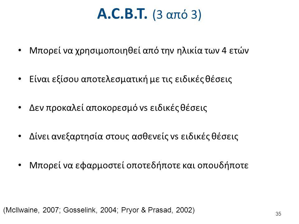A.C.B.T. (3 από 3) Μπορεί να χρησιμοποιηθεί από την ηλικία των 4 ετών Είναι εξίσου αποτελεσματική με τις ειδικές θέσεις Δεν προκαλεί αποκορεσμό vs ειδ