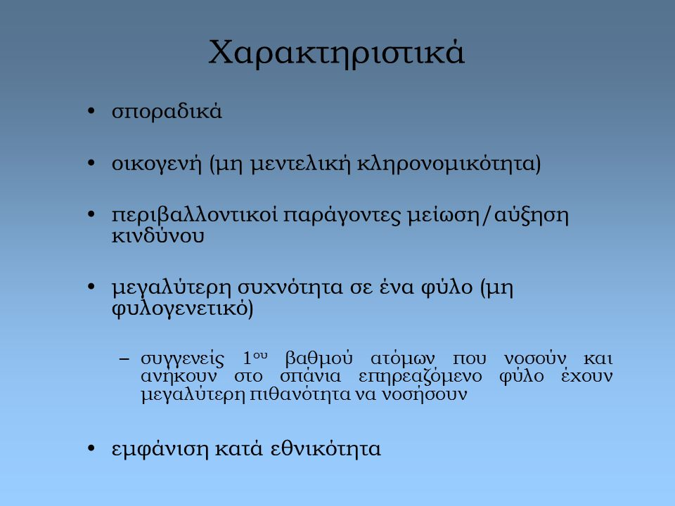 Νεφρογένεση Vainio S. Nat RevGenet 2002;3:533-543