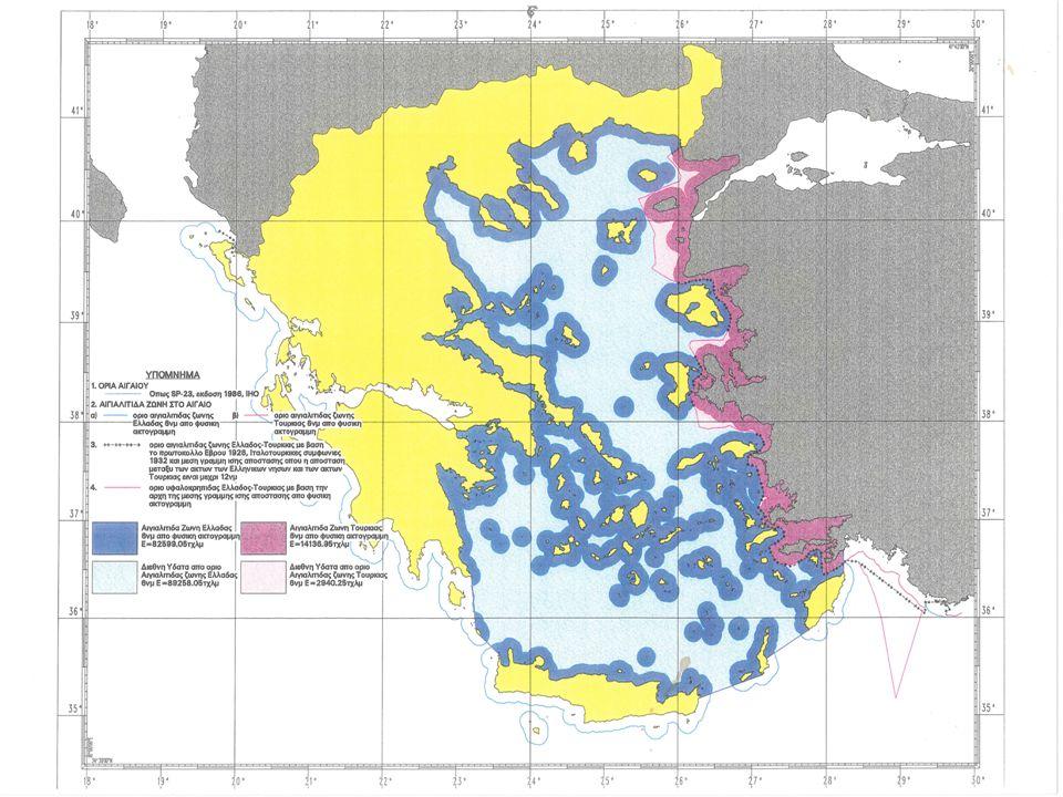 ΤΟ ΤΡΕΧΟΝ ΖΗΤΗΜΑ Το δικαίωμα της Ελλάδας και η βούλησή της να επεκτείνει τα χωρικά ύδατα σε δώδεκα μίλα Τα δικαιώματα των νήσων και των βραχονησίδων Τ