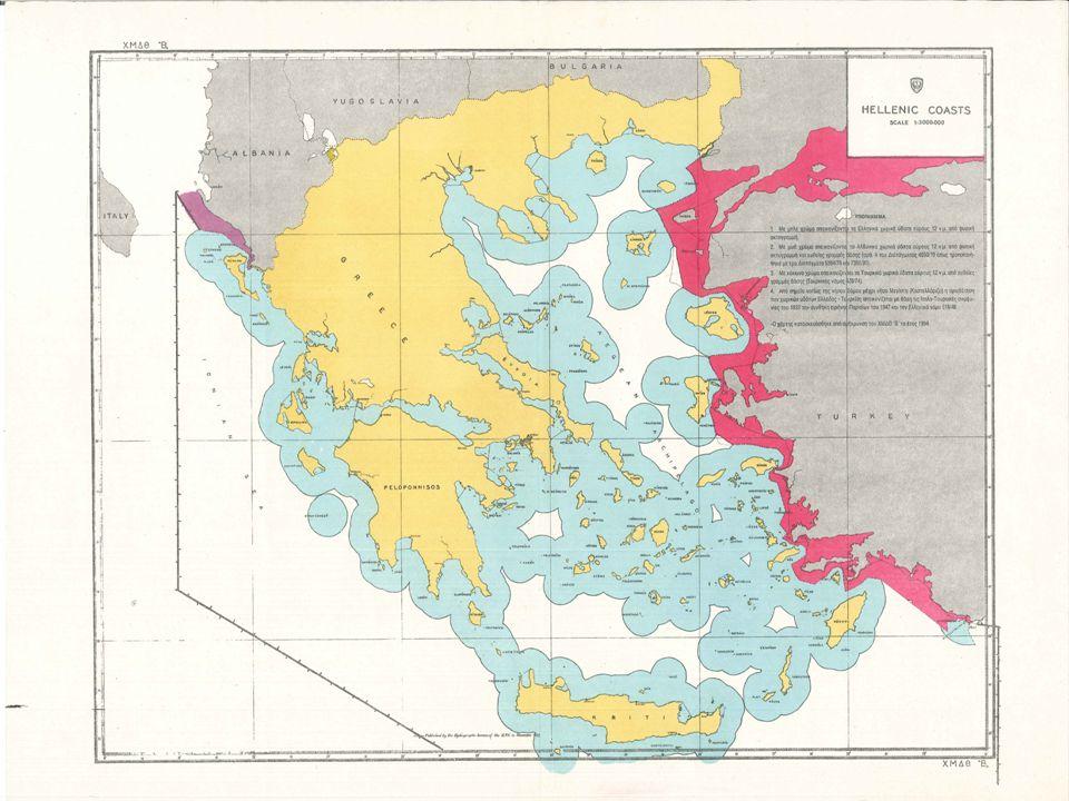Οι γεωπολιτικοί μύθοι Μύθος πρώτος : Η μεσογειακή διάσταση των χωρών του Νότου. Μύθος δεύτερος : Η πορεία τους προσδιορίζεται κυρίως από εξωπεριφερεια