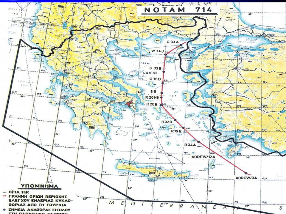 ΑΜΦΙΣΒΗΤΗΣΗ FIR ΑΘΗΝΩΝ Αύγουστος 1974- Εκδόθηκε ΝΟΤΑΜ 714 (Τουρκία) –ΝΟΤΑΜ 1157 (Ελλάδας) Επί έξη χρόνια διεκόπησαν οι διεθνείς πτήσεις στο Αιγαίο παρ