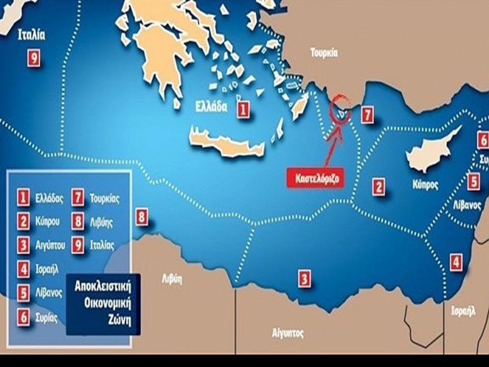 ΕΛΛΗΝΙΚΗ ΕΠΙΧΕΙΡΗΜΑΤΟΛΟΓΙΑ Συνθήκη Λωζάννης σαφής. Δεν υπάρχουν γκρίζες ζώνες. Στην ίδια Συνθήκη η Τουρκία αποποιήθηκε οτιδήποτε πέραν των 3 μιλίων με