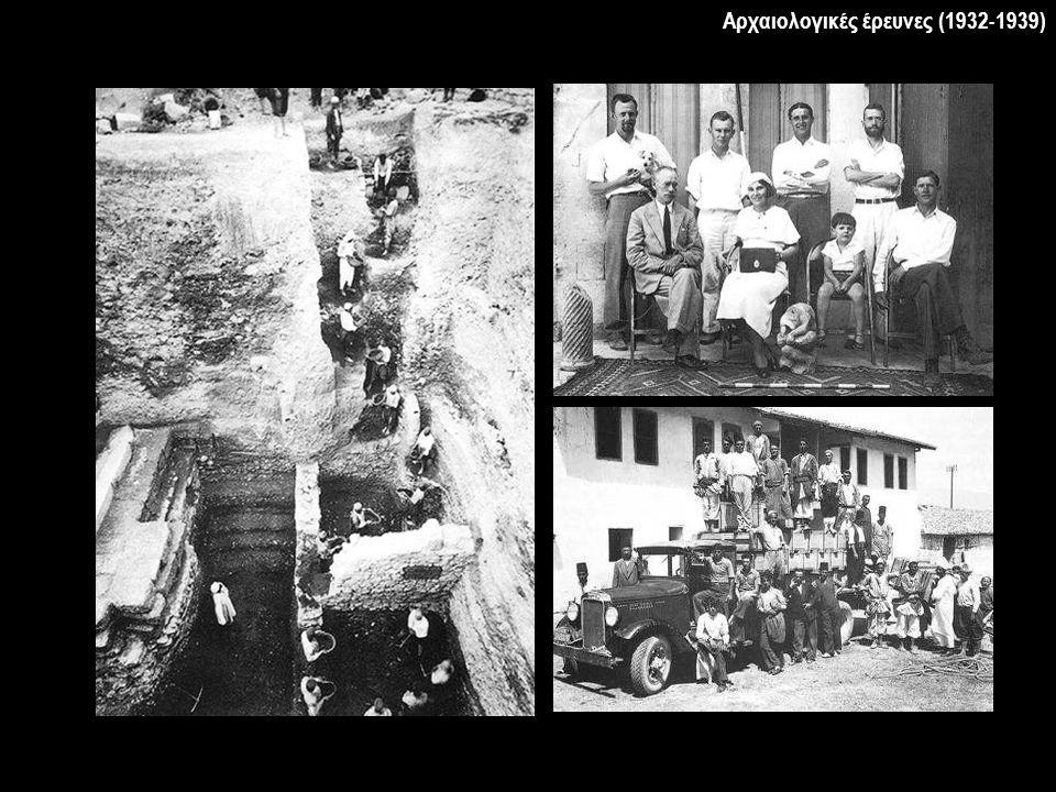 Σελεύκεια Πιερία, «Οικία του διαγωνισμού οινοποσίας» Αντιόχεια: ιδιωτικές οικίες
