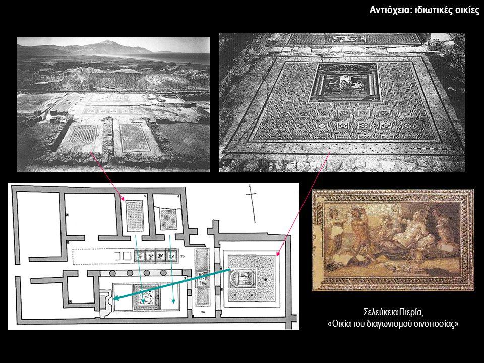 Ναοδομία της Συρίας Μονή και προσκύνημα του αγίου Συμεών του Στυλίτη († 459): οι ξενώνες των προσκυνητών και το βαπτιστήριο