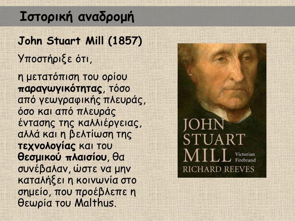 John Stuart Mill (1857) Υποστήριξε ότι, η μετατόπιση του ορίου παραγωγικότητας, τόσο από γεωγραφικής πλευράς, όσο και από πλευράς έντασης της καλλιέργ