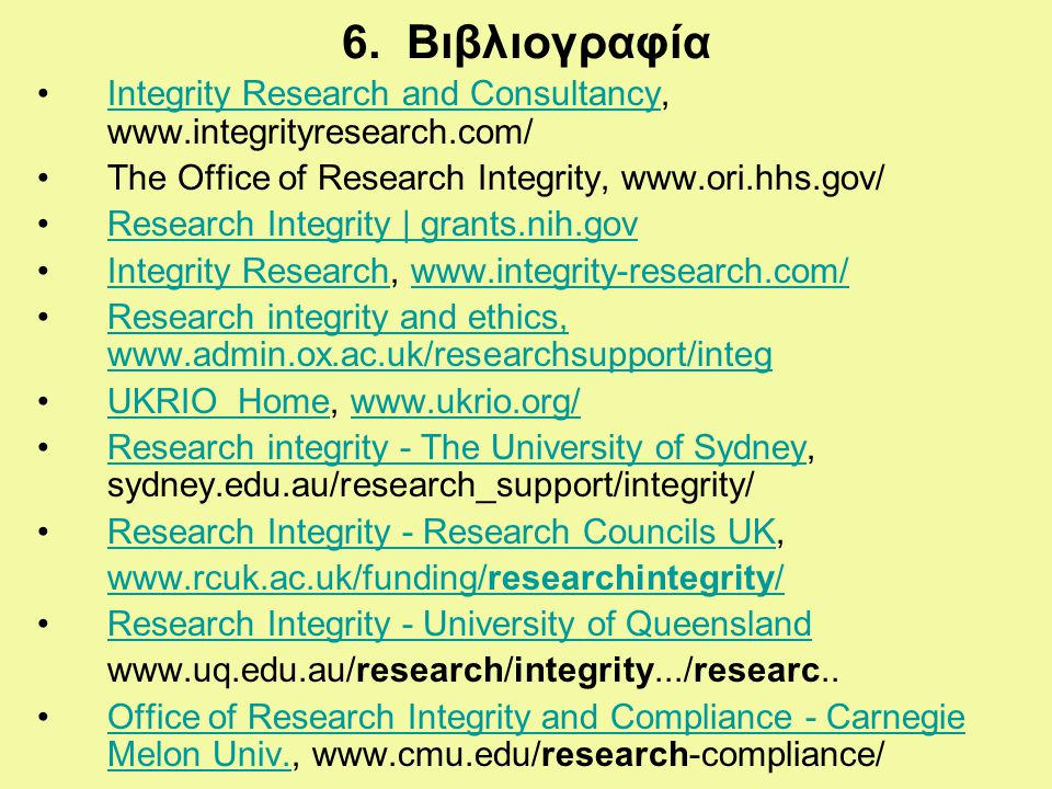 6. Βιβλιογραφία Integrity Research and Consultancy, www.integrityresearch.com/Integrity Research and Consultancy The Office of Research Integrity, www