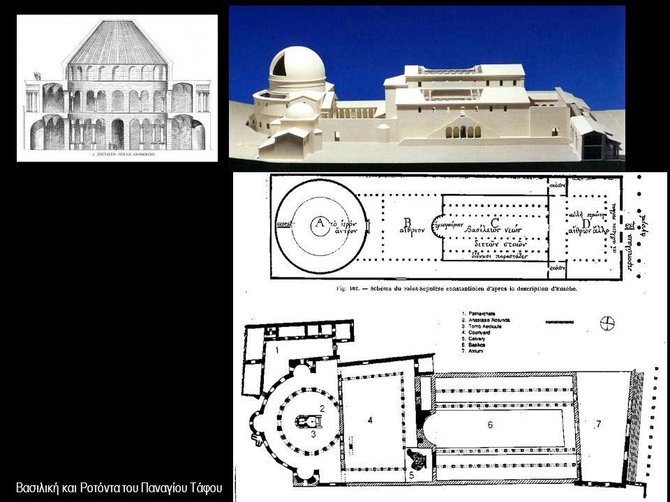Αντιόχεια, νησί.Χρυσό Οκτάγωνο (Κωνσταντίνεια περίοδος, 327-341) Αντιόχεια, Δυτικό νεκροταφείο.