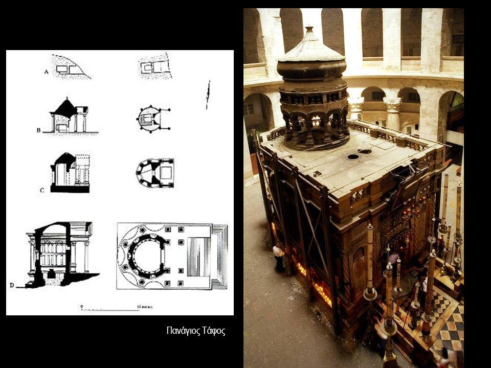 Άγιοι Απόστολοι Υποθετική κάτοψη των Αγίων Αποστόλων κατά την φάση ανακατασκευής του ναού επί Ιουστινιανού