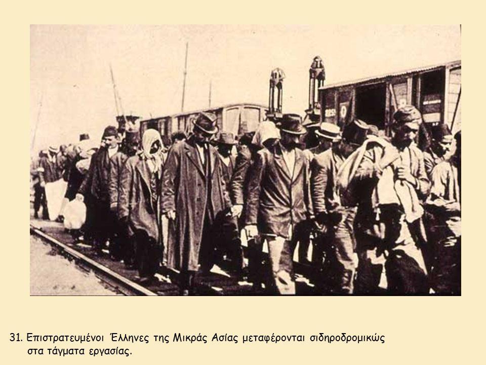 31. Επιστρατευμένοι Έλληνες της Μικράς Ασίας μεταφέρονται σιδηροδρομικώς στα τάγματα εργασίας.