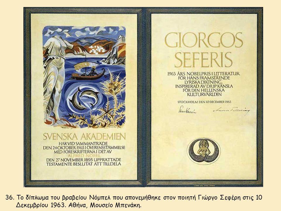 36. Το δίπλωμα του βραβείου Νόμπελ που απονεμήθηκε στον ποιητή Γιώργο Σεφέρη στις 10 Δεκεμβρίου 1963. Αθήνα, Μουσείο Μπενάκη.