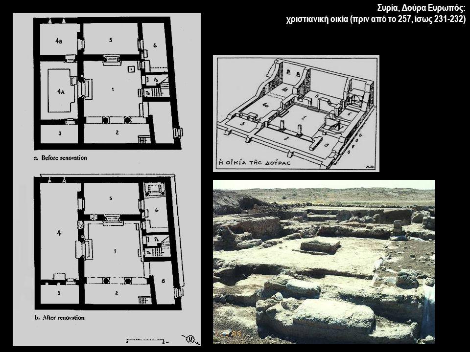 Μέρη του ναού: κυρίως ναός Λειτουργικές κατασκευές: άμβωνας (pulpitum, ambo) 1.